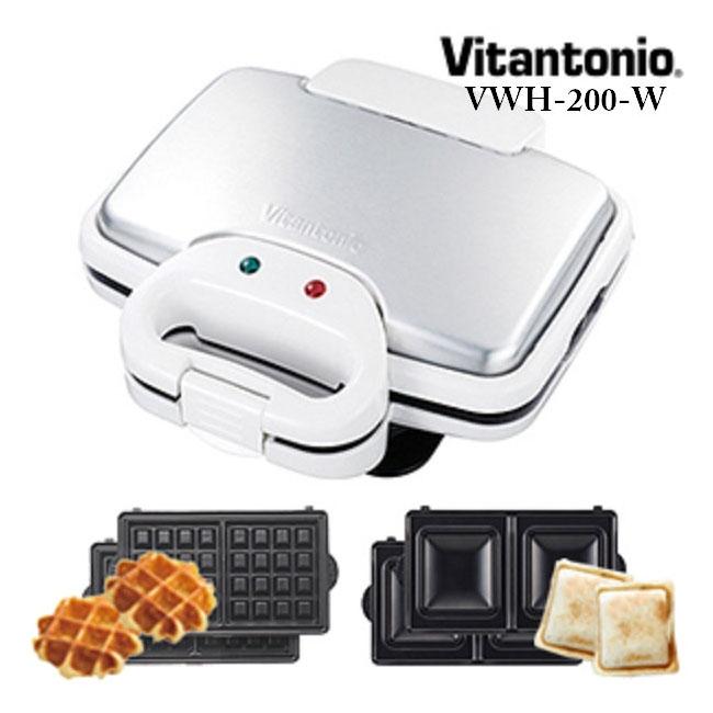 Vitantonio VWH-200 鬆餅機 附三明治 鬆餅烤盤 兩色 日本 日本代購
