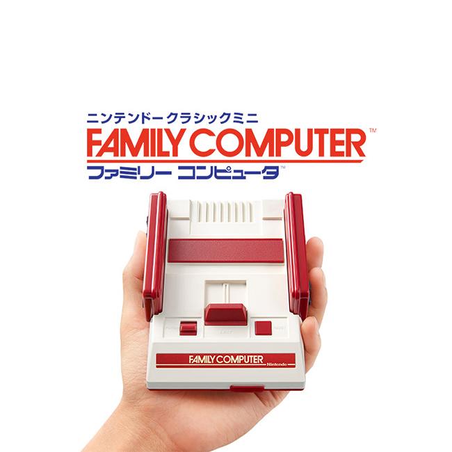 日本任天堂 Nintendo 經典迷你紅白機 classic mini famicom 日本 CLV-S-HVCC 日本代購