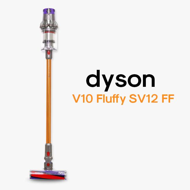 Dyson Cyclone V10 Fluffy 無線吸塵器 SV12 日版 吸塵器 日本 日本代購 全新品