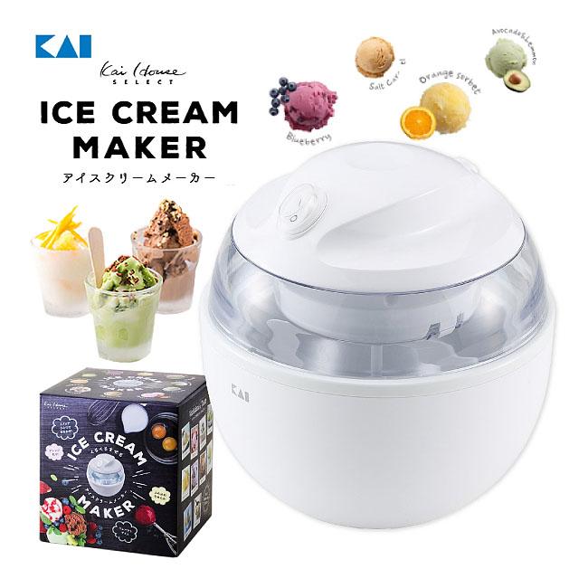 貝印 KAI 冰淇淋機 霜淇淋機 雪花冰 DL-5929 製冰機 日本 日本代購