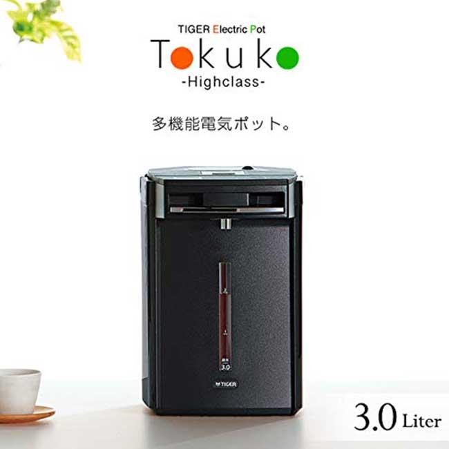 TIGER PIM-A300 虎牌 熱水瓶 日本製 3公升 無蒸氣 快速煮沸 防止空燒 節能省電 日本代購