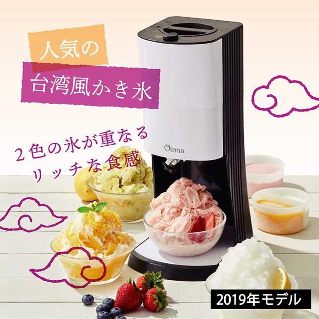DOSHISHA DTY-19 電動 刨冰機 雪花冰機 剉冰機 附製冰盒 2019新款 日本 日本代購