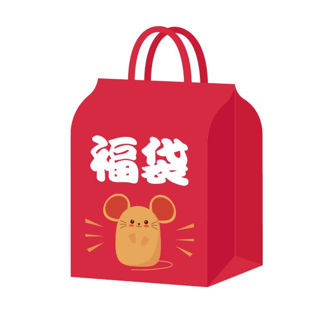 樂淘慶新春抽獎活動 驚喜福袋(日本進口典藏杯)