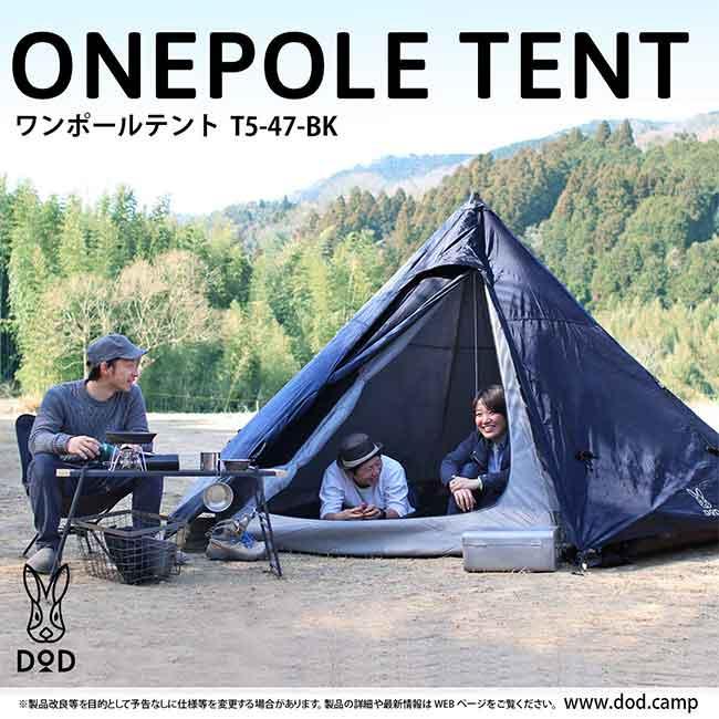 DOPPELGANGER 營舞者 DOD T5-47 五人 印地安帳 帳篷 日本代購