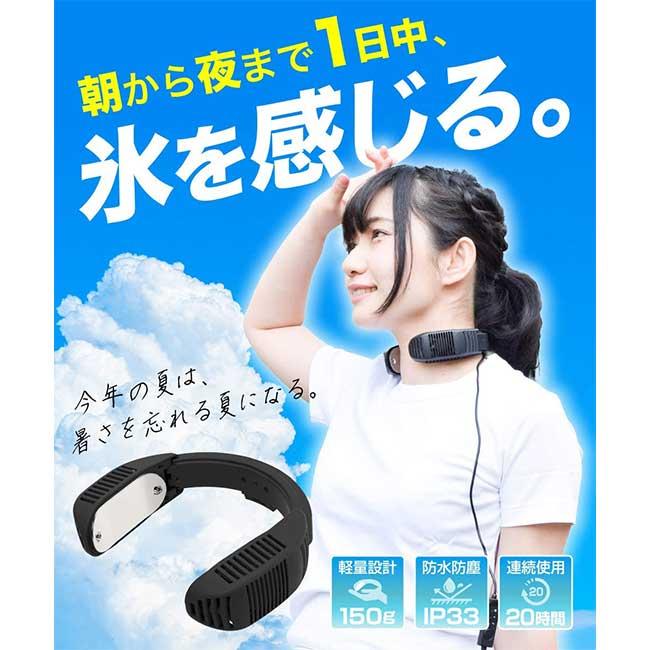 THANKO TK-NECK2 頸掛式 降溫器 NECK COOLER NEO 冷氣 消暑 2020新款 日本代購
