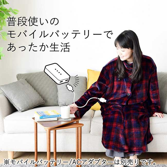 YAMAZEN 山善 YMS-USK50 USB 電熱毯 懶人毯 居家 保暖 長外套 大衣 2段溫度 日本代購