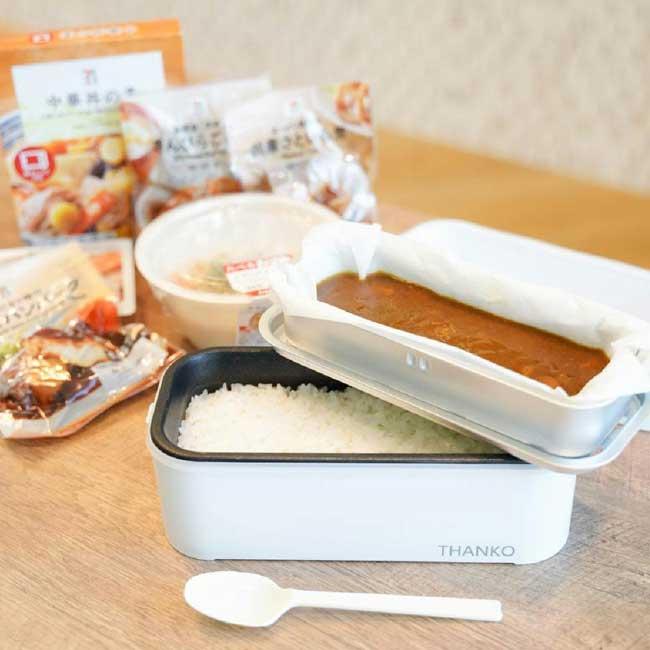 THANKO TKFCLDRC 2段式 超高速 便當盒 炊飯器 一人 電鍋 15分煮飯 蒸菜盤 日本代購