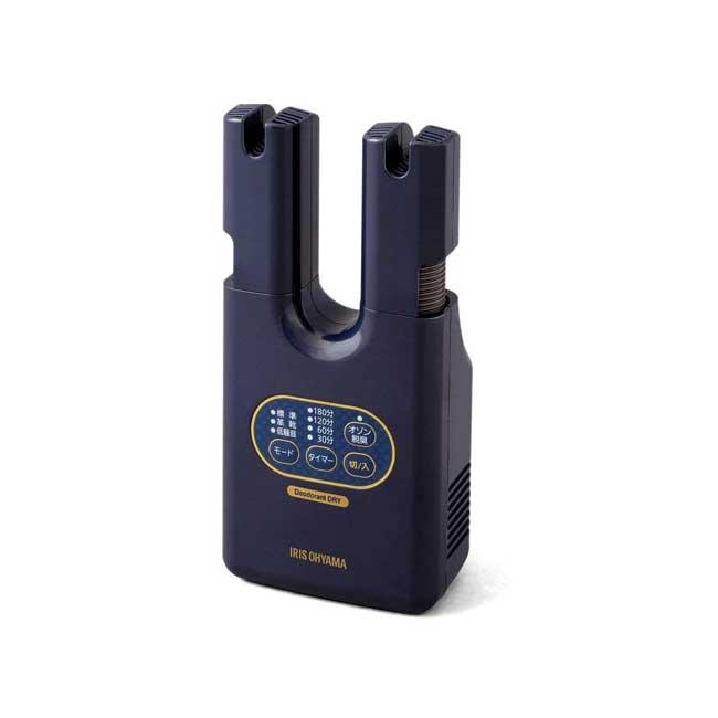 IRIS OHYAMA KSD-C2 鞋子 烘乾機 烘鞋機 乾燥機 除臭 消臭 除濕 日本代購
