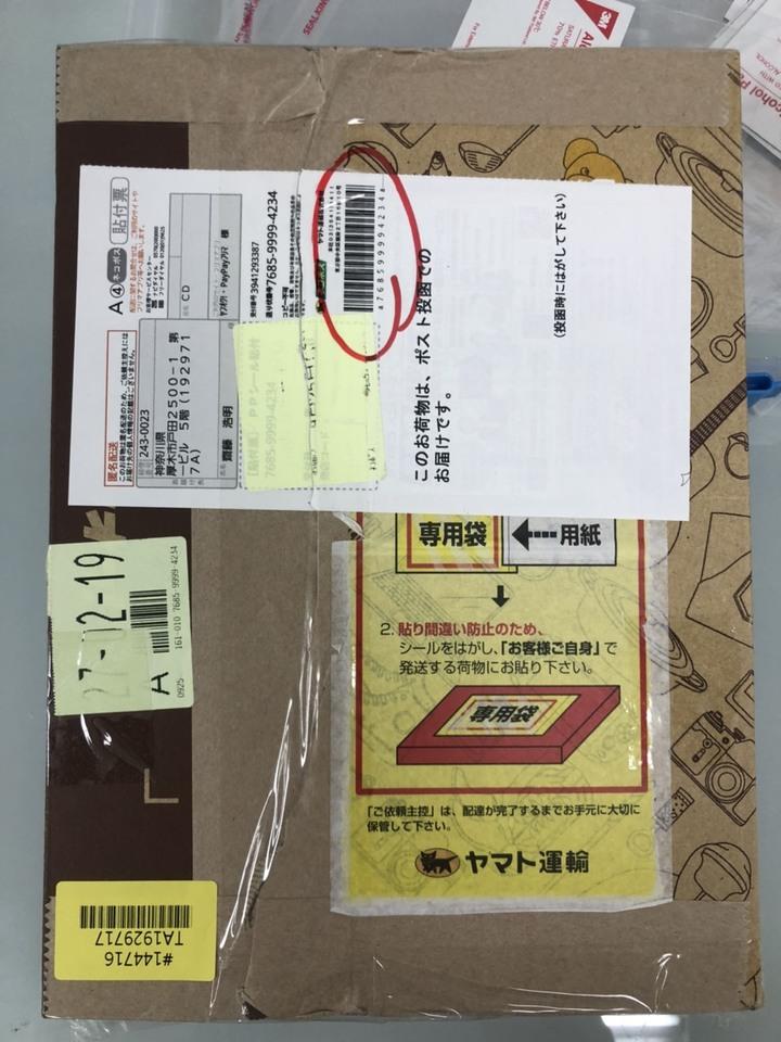 ZARD坂井泉水