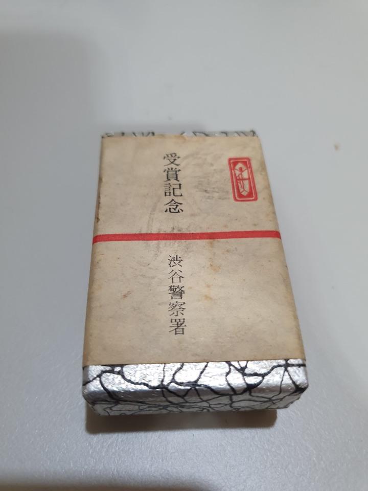 日本警察收藏分享