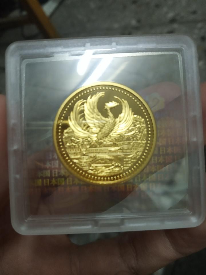 日本天皇在位20年金幣