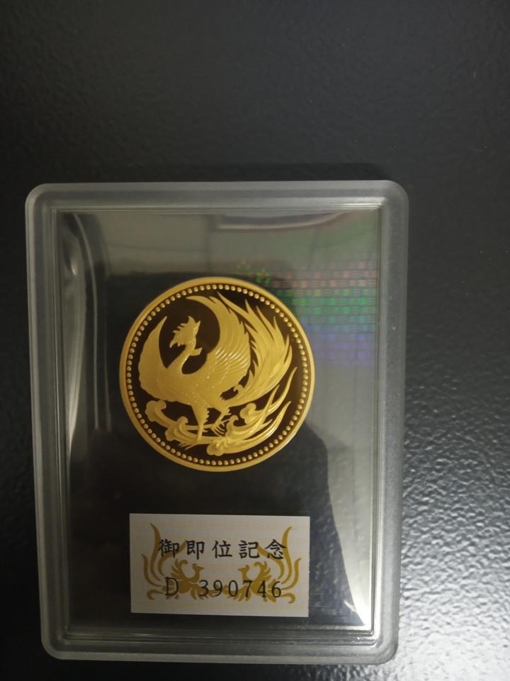 日本天皇即位金幣