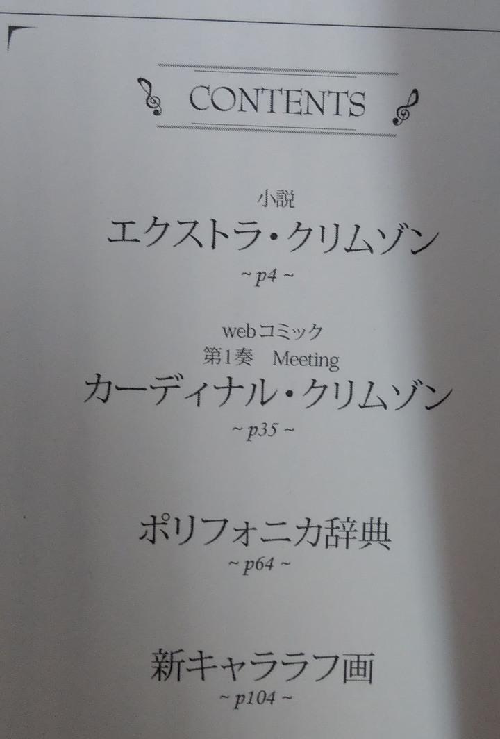 [開箱]神曲奏界3&4 完結篇