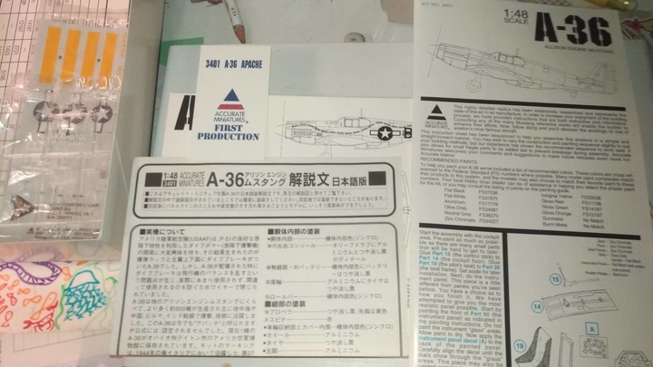 [開箱文]Accurate Miniatures No. 3401  1:48 二戰美軍A-36 Apache阿帕契對地攻擊機